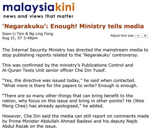 msk-070821-negarakuku_-enough-ministry-tells-media-1.jpg