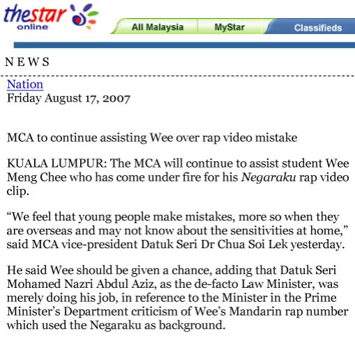 thestar-070817-mca-to-continue-assisting-wee-over-rap-video-mistake-1.jpg